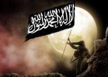 Kitab Al-Jihad