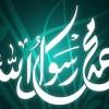 Cara Salafus Shalih Meneladani Rasulullah Shallallahu Alaihi wa Sallam