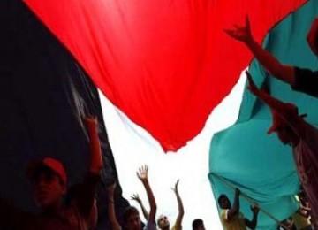 Gerakan Non Blok 'Dukung' Palestina Merdeka - Alislamu